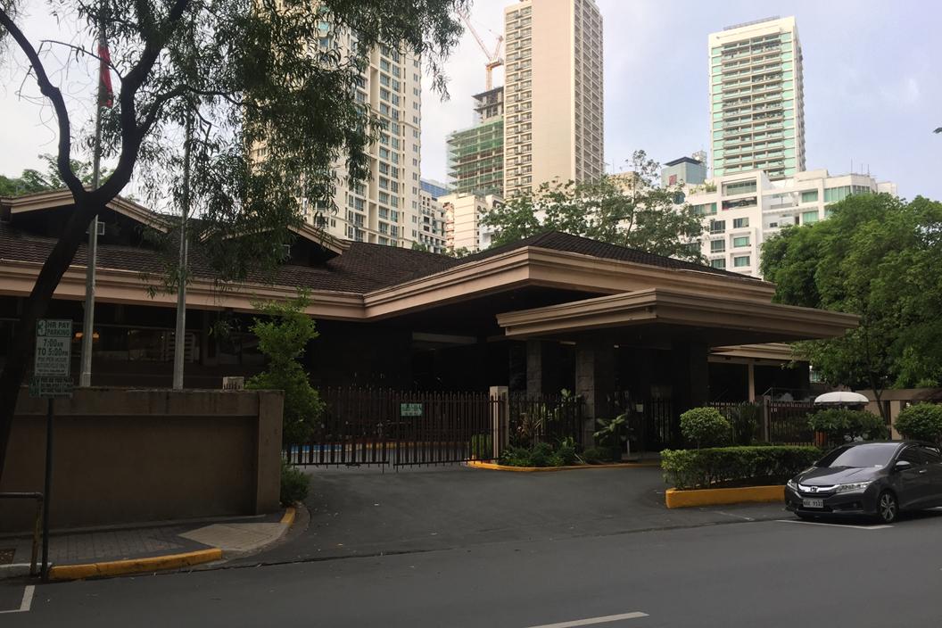 Manila Sports Club